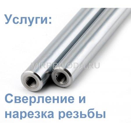 Вал направляющий D50 L=3000 mm (Хромированный)